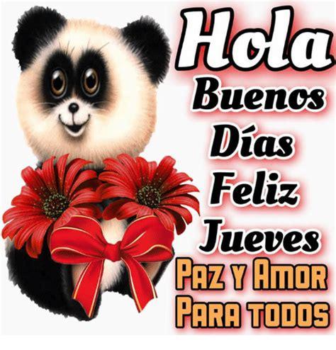 Buencs Dias Feliz Jueves PARA TODOS | Meme on ME.ME