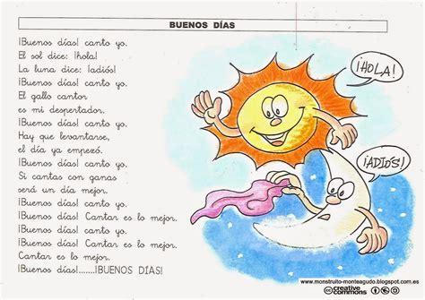 Buenos D ias ...print for Danika   Canción de buenos días ...