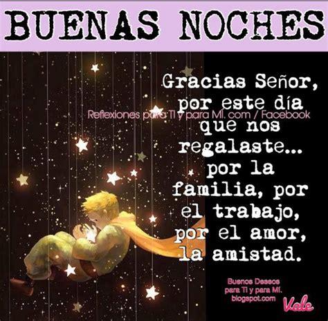 Buenos Deseos para TI y para MÍ: * BUENAS NOCHES Gracias ...