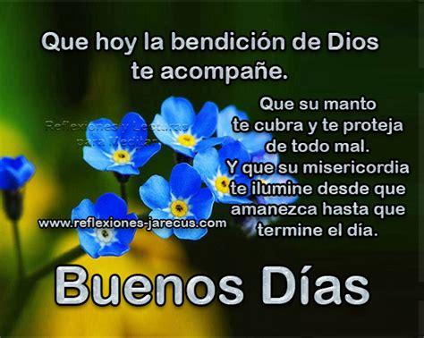 buenos dias bendiciones para todos 2 | Oracion de buenos ...