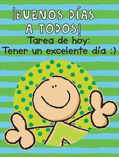 Buenos días | Buenos días, Saludos de buenos dias, Buenos ...