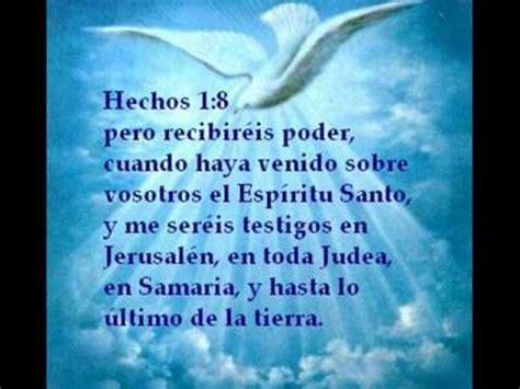 Buenos Dias Espiritu Santo | Poderosa Oracion de la mañana ...