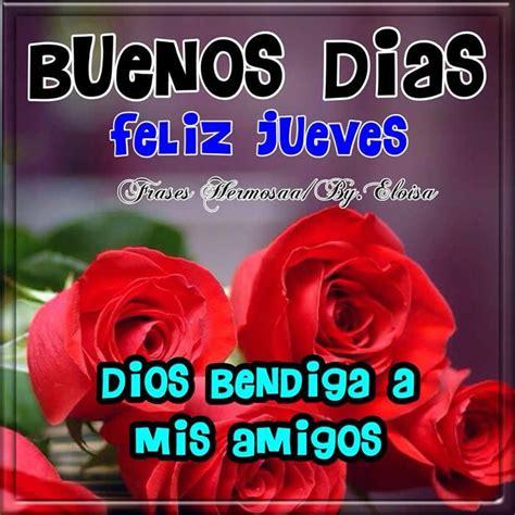 Buenos días, feliz jueves, Dios bendiga a mis amigos ...