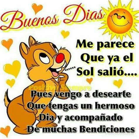 Buenos días | Frases de buenos días | Pinterest | Spanish ...