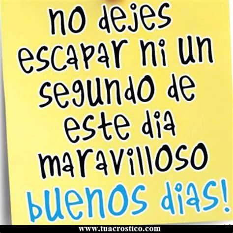 Buenos Dias Funny Quotes. QuotesGram