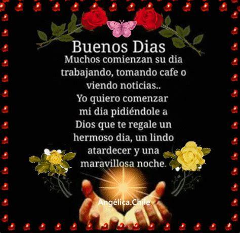 Buenos dias hermosa gif 14 » GIF Images Download