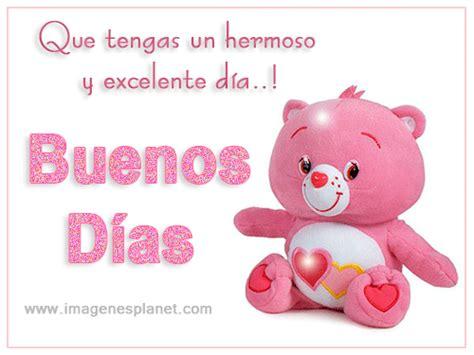 Buenos dias hermosa gif 6 » GIF Images Download