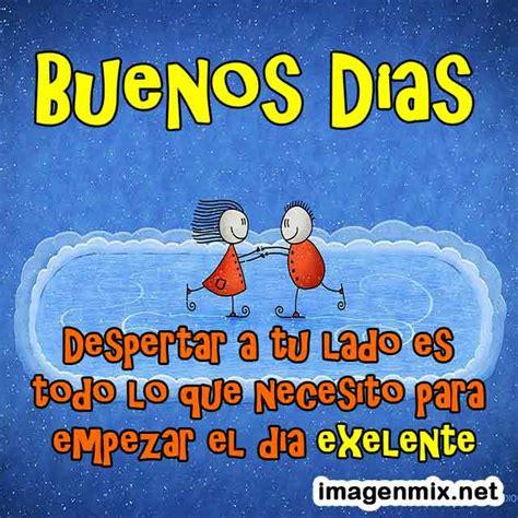 Buenos Días IMÁGENES, Gifs, Saludos, Frases de BUENOS DÍAS