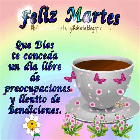 Buenos dias martes gif 4 » GIF Images Download
