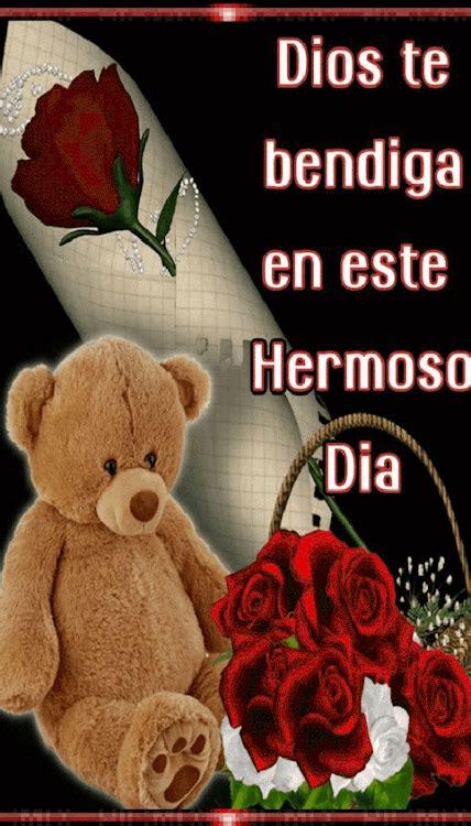 Buenos Días mi amor GIF   BonitasImagenes.net