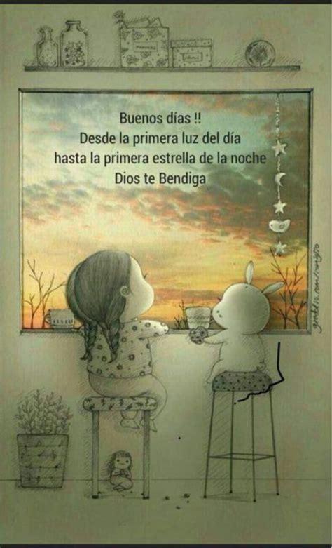 Buenos Días que tengan un excelente día   BonitasImagenes.net