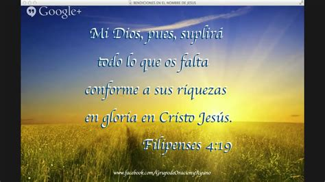 Buenos días Señor Jesus | Oracion al empezar el día   YouTube