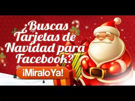 ¿Buscas Tarjetas de Navidad para Facebook Gratis ...