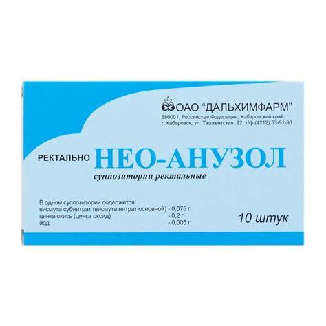 Buy Neo Anuzol