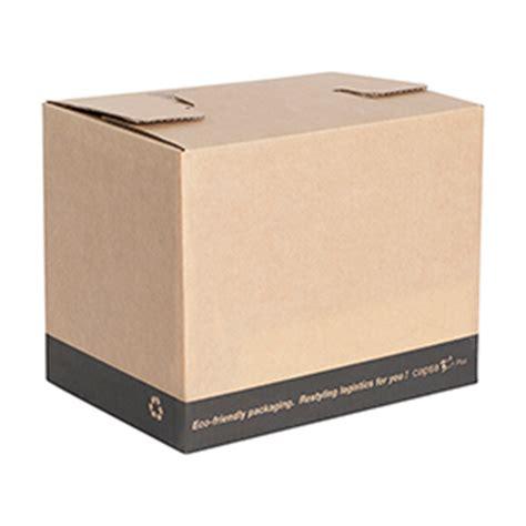 Cajas de cartón   Leroy Merlin