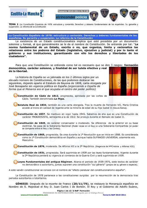 Calaméo   TEMA 1 La Constitución Española de 1978.doc