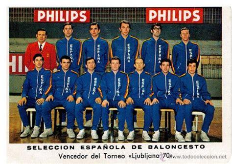 Calendario selección española de baloncesto   l   Vendido ...