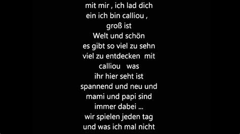 Calliou Song w/Lyrics   YouTube