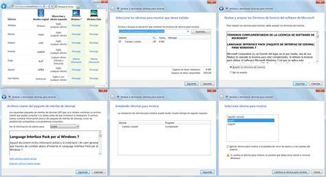 Cambiar el idioma de Windows 7 del modo más fácil