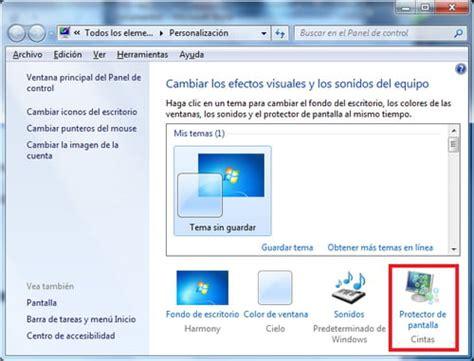 Cambiar el protector de pantalla en Windows 7