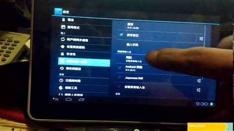cambiar idioma chino a español tablet china   YouTube
