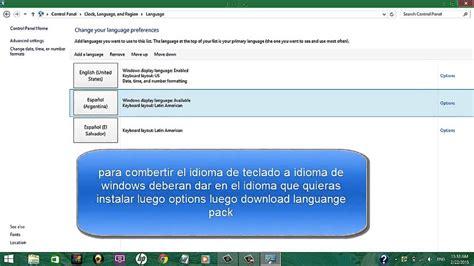 Cambiar idioma de windows 8 de ingles a español   YouTube