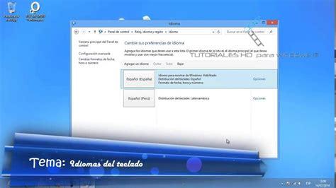 Cambiar idioma del Teclado en Windows 8   Tutoriales Hd ...