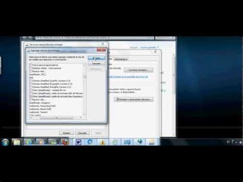 Cambiar teclado español a chino windows 7   YouTube