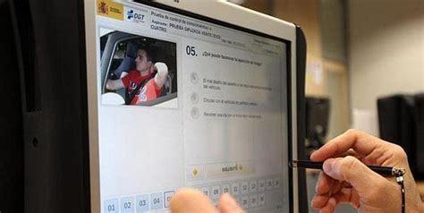 CAMBIOS EN EL EXAMEN TEORICO DE CONDUCIR   Kart Autoescola