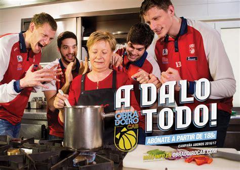 Campaña Abonos 2016/17 para el Obradoiro CAB | Domestika