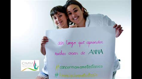 Campaña cáncer de mama metastásico 1/6   YouTube