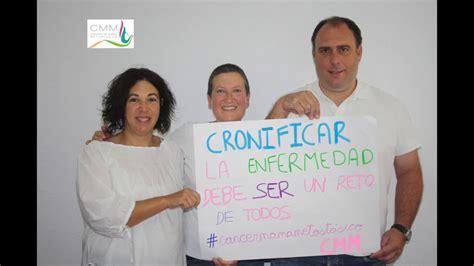 Campaña cáncer de mama metastásico 4/6   YouTube