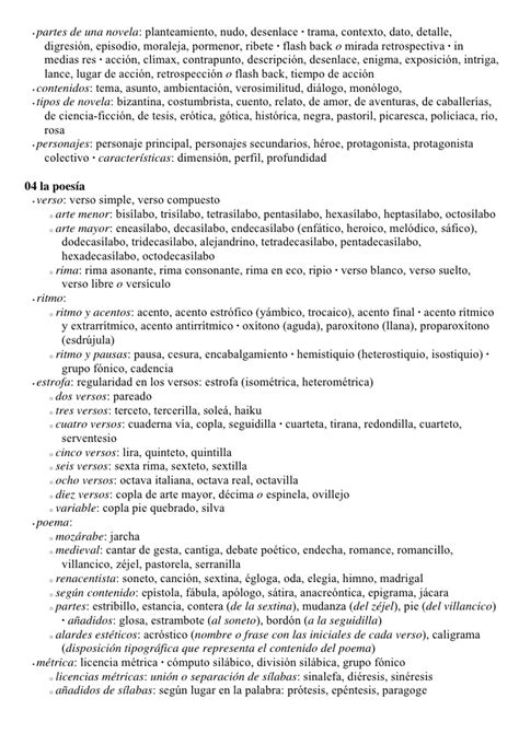 CAMPO SEMÁNTICO. LITERATURA