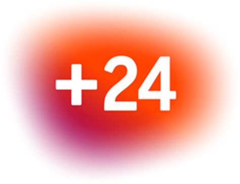 Canal 24 Horas TVE   Logopedia   FANDOM powered by Wikia