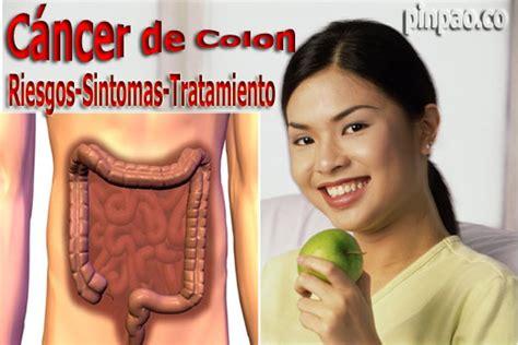 cancer de colon riesgos sintomas tratamiento | Suplementos ...