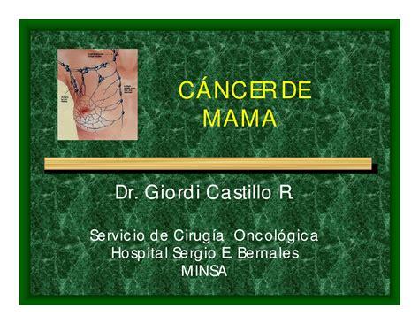 CANCER DE MAMA by dr.gynob 080871   Issuu