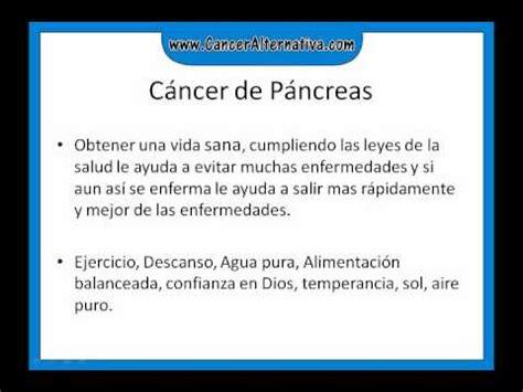 Cáncer de Páncreas  parte no. 2    YouTube