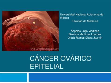 Cáncer ovárico epitelial