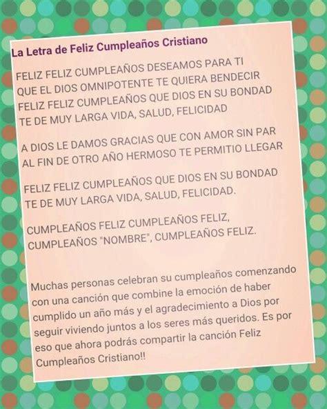 Canción de Feliz Cumpleaños Cristiano | Happy birthday ...
