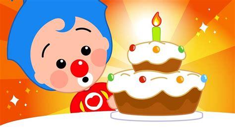 Canción de Feliz Cumpleaños   Plim Plim | El Reino ...