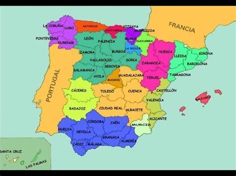 Canción de las provincias de España. Daniel Pattier   YouTube