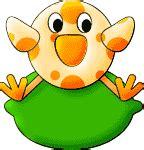 Canciones PequeNet 2.0: Estaba la pájara pinta  Mobiliario ...