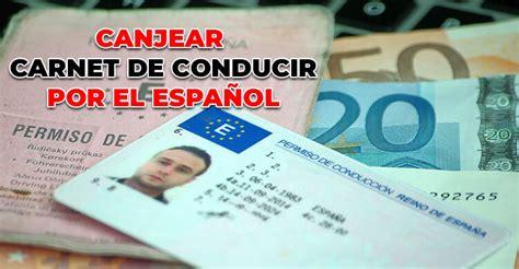 CANJEAR CARNET DE CONDUCIR 】  Trabajo Socorrista España