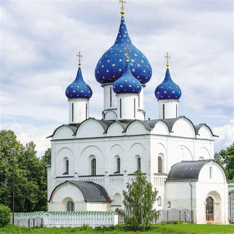 CAPITALES DE RUSIA  Moscú y San Petersburgo  Y ANILLO DE ...