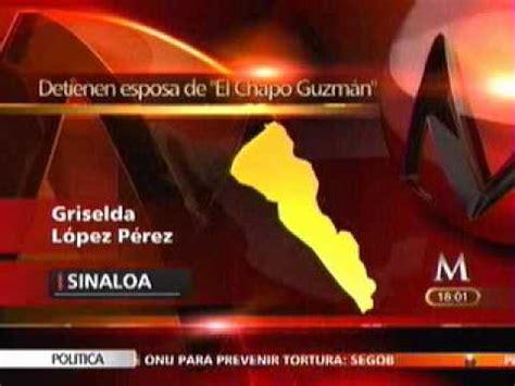 capturan a Griselda Lopez Perez, esposa del chapo Guzman ...