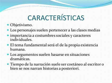 Características de la literatura realista
