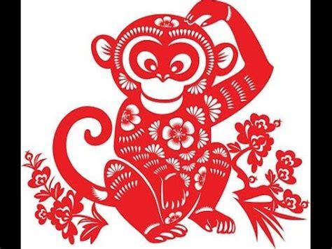 Características del Mono, horóscopo chino   YouTube