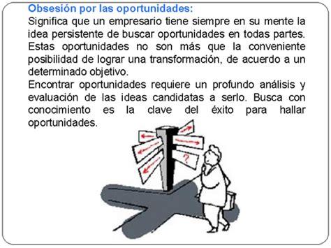 Características empresariales personales   Monografias.com