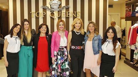 Carmen Lomana, madrina de la nueva boutique Top Queens en ...