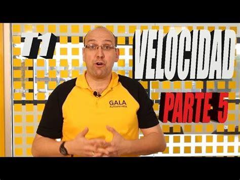 Carnet de Conducir Teórico 2017| VELOCIDAD| Test 1 Parte 5 ...